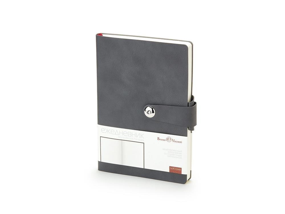 Ежедневник недатированный  А5 PRIMAVERA серый