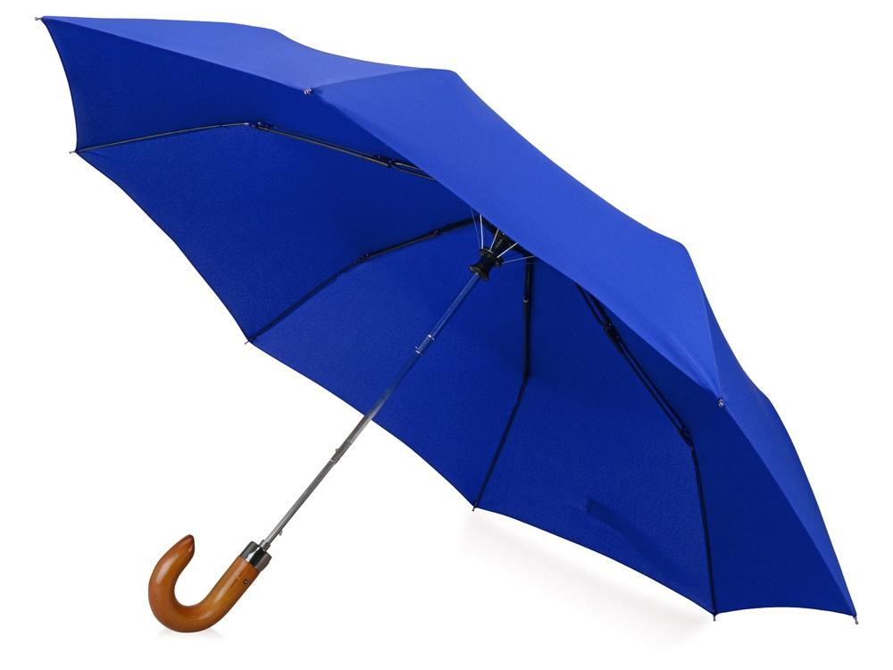 Зонт складной Cary , полуавтоматический, 3 сложения, с чехлом, темно-синий