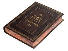 Книга «Великие имена- Николай» (арт. 18326)