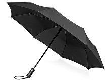 Зонт складной «Ontario» (арт. 979047)