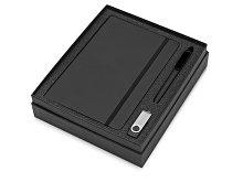 Подарочный набор Vision Pro Plus soft-touch с флешкой, ручкой и блокнотом А5 (арт. 700342.07)