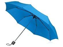 Зонт складной «Columbus» (арт. 979019)