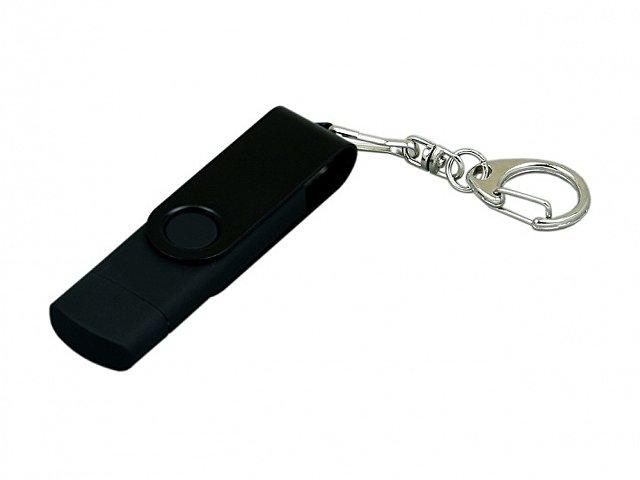 Флешка с поворотным механизмом, c дополнительным разъемом Micro USB, 32 Гб, черный