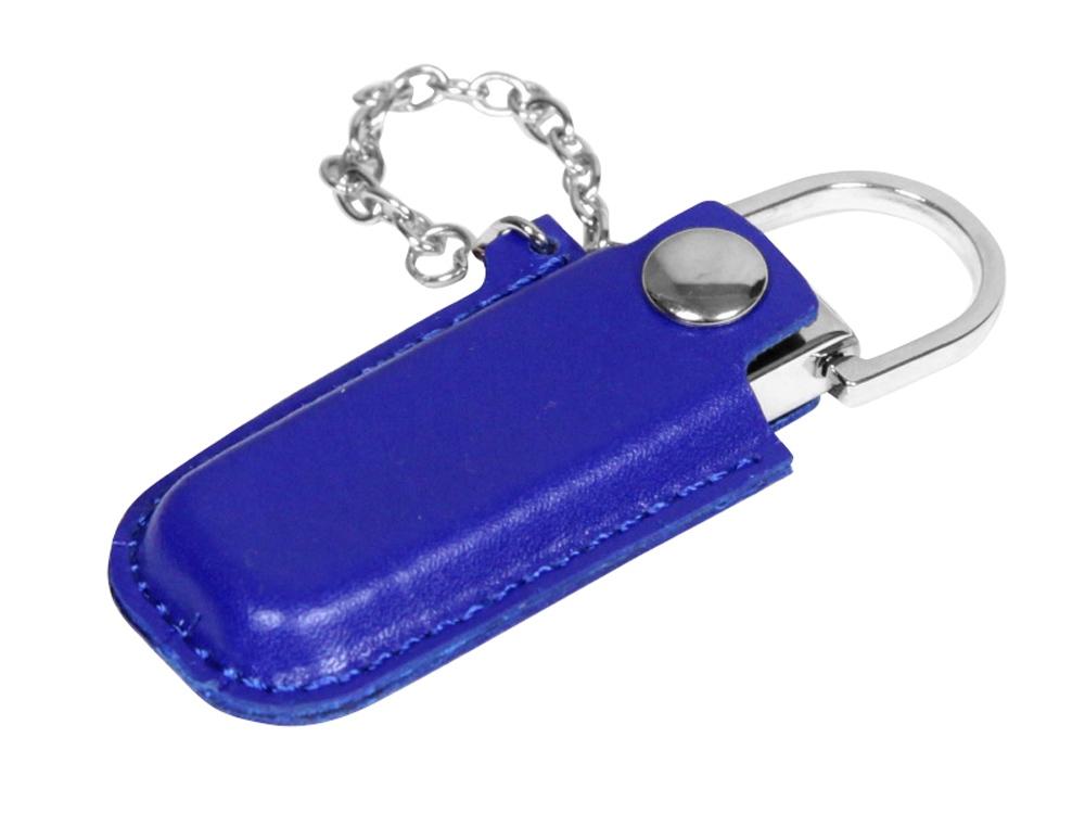 Флешка в массивном корпусе с кожаным чехлом, 64 Гб, синий