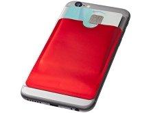 Бумажник для карт с RFID-чипом для смартфона (арт. 13424602)