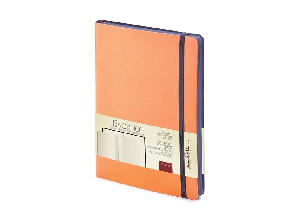 Блокнот А5 Megapolis Soft на резинке, оранжевый