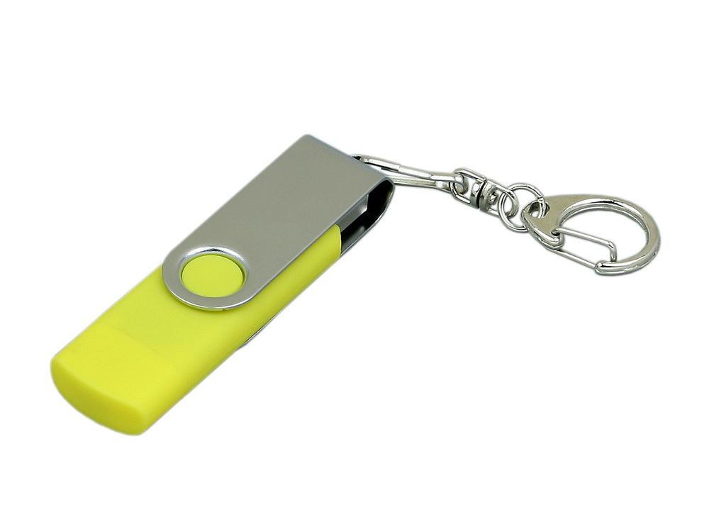 Флешка с  поворотным механизмом, c дополнительным разъемом Micro USB, 32 Гб, желтый