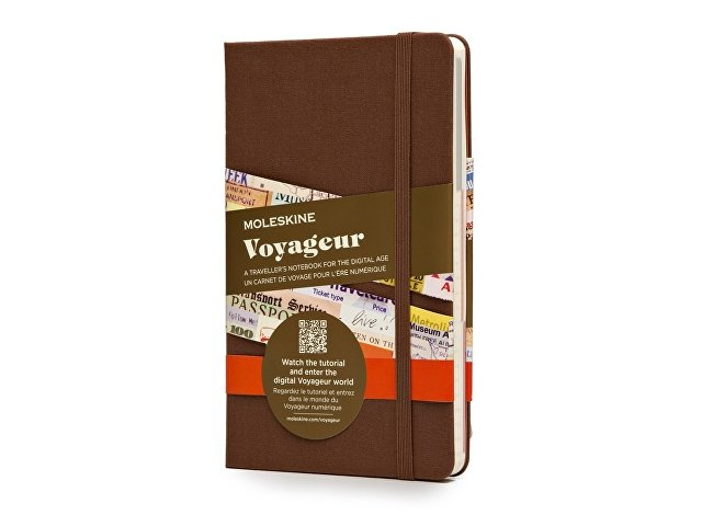 Записная книжка Voyageur