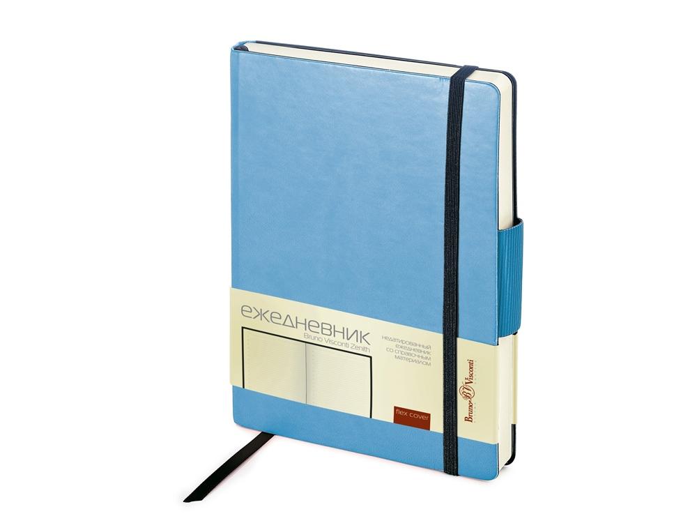 Ежедневник А5 недатированный Zenith, голубой