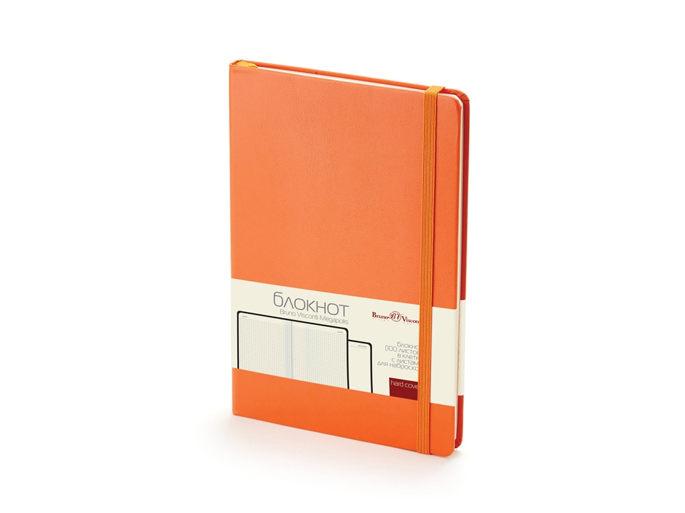Блокнот А5 Megapolis Journal, оранжевый
