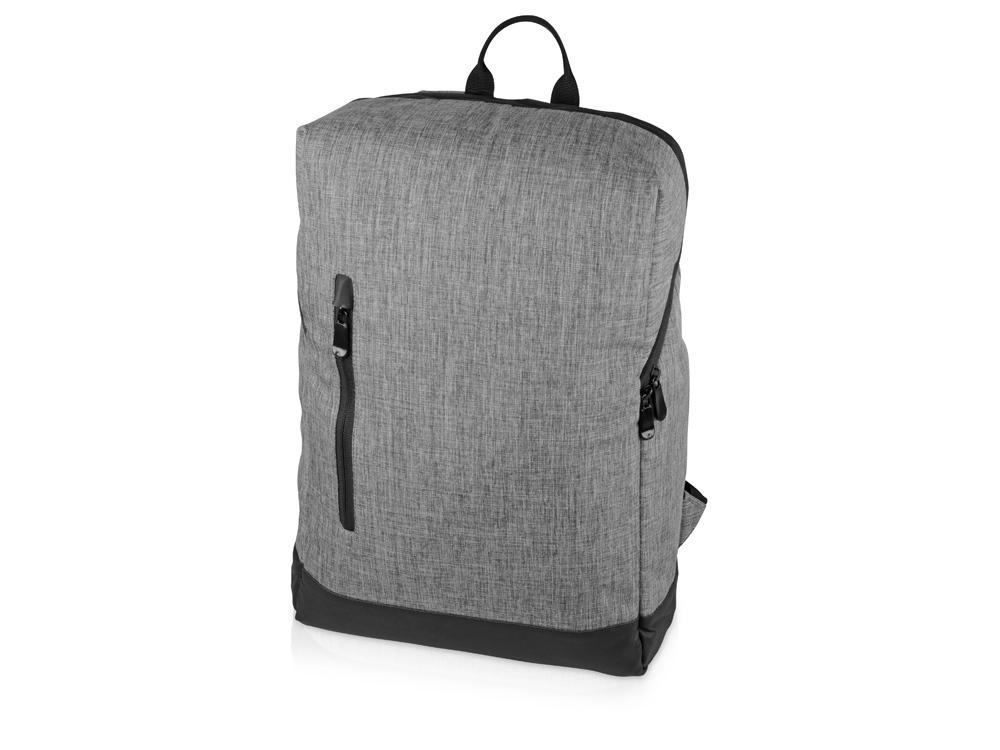 Рюкзак Bronn с отделением для ноутбука 15.6, серый