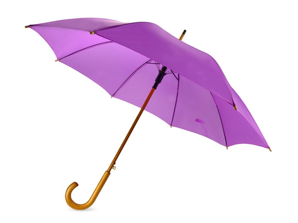 Зонт-трость Радуга, фиолетовый