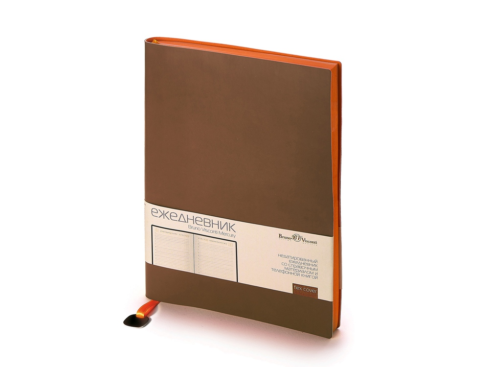 Ежедневник А5 недатированный Mercury, коричневый