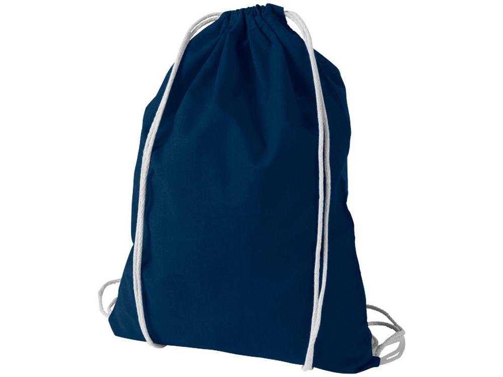 Рюкзак хлопковый Oregon, темно-синий