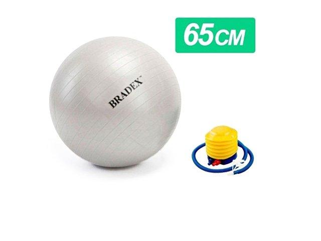 Мяч для фитнеса «Fitball 65» с насосом