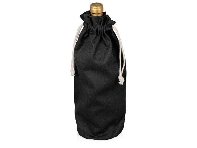 Сумка-чехол для бутылки вина «Brand Chef»