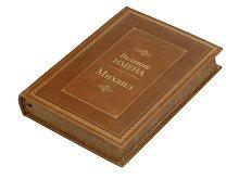 Книга «Великие имена- Михаил» (арт. 18325)