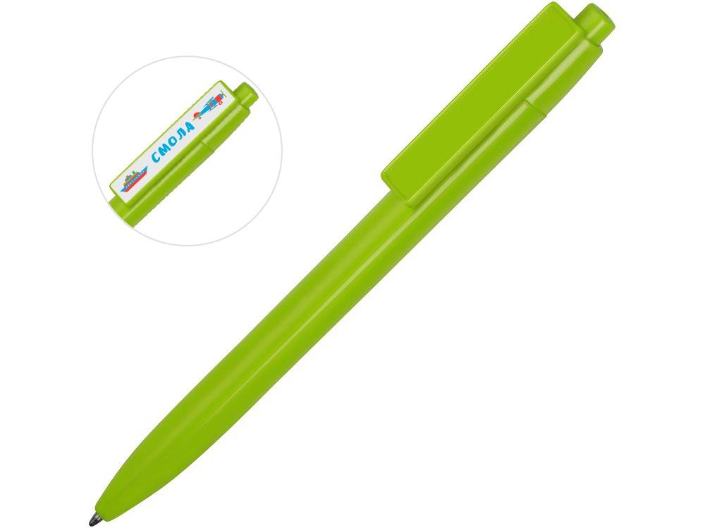 Ручка пластиковая шариковая Mastic под полимерную наклейку, зеленое яблоко