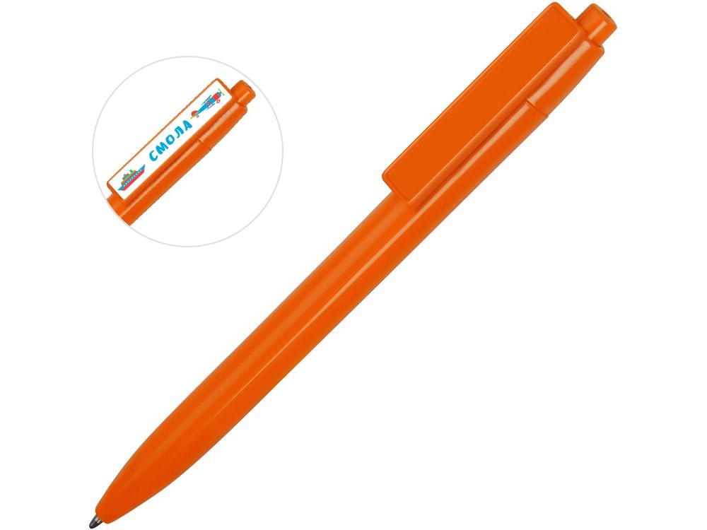 Ручка пластиковая шариковая Mastic под полимерную наклейку, оранжевый