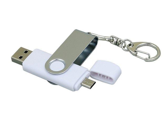 Флешка с  поворотным механизмом, c дополнительным разъемом Micro USB, 16 Гб, белый