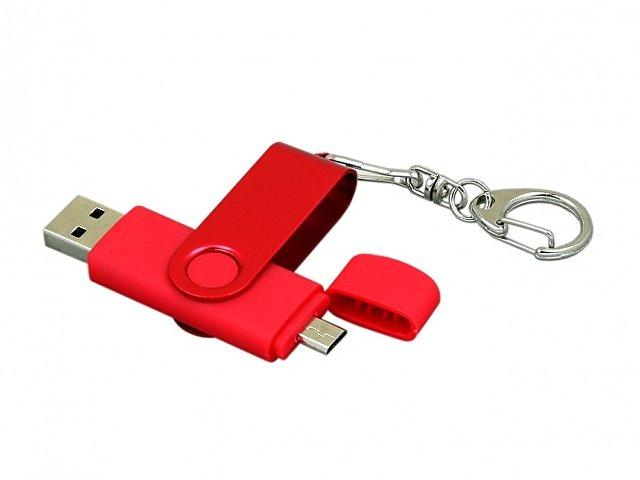 Флешка с поворотным механизмом, c дополнительным разъемом Micro USB, 16 Гб, красный