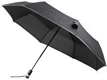 Зонт складной со светодиодами (арт. 10913500)