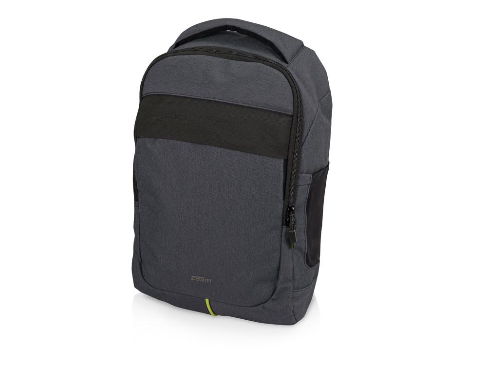 Рюкзак Power Stretch, серый