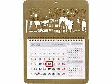 Новогодний календарь на 2022 год (арт. 625340)