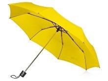 Зонт складной «Columbus» (арт. 979004)