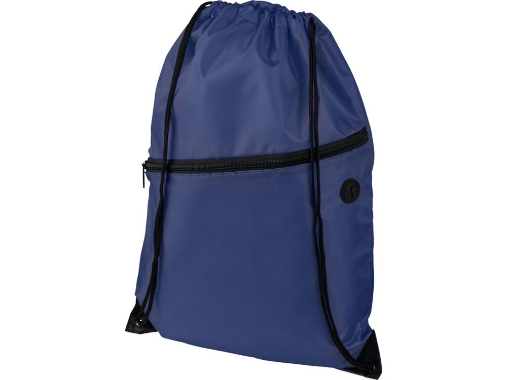 Рюкзак Oriole на молнии со шнурком, темно-синий