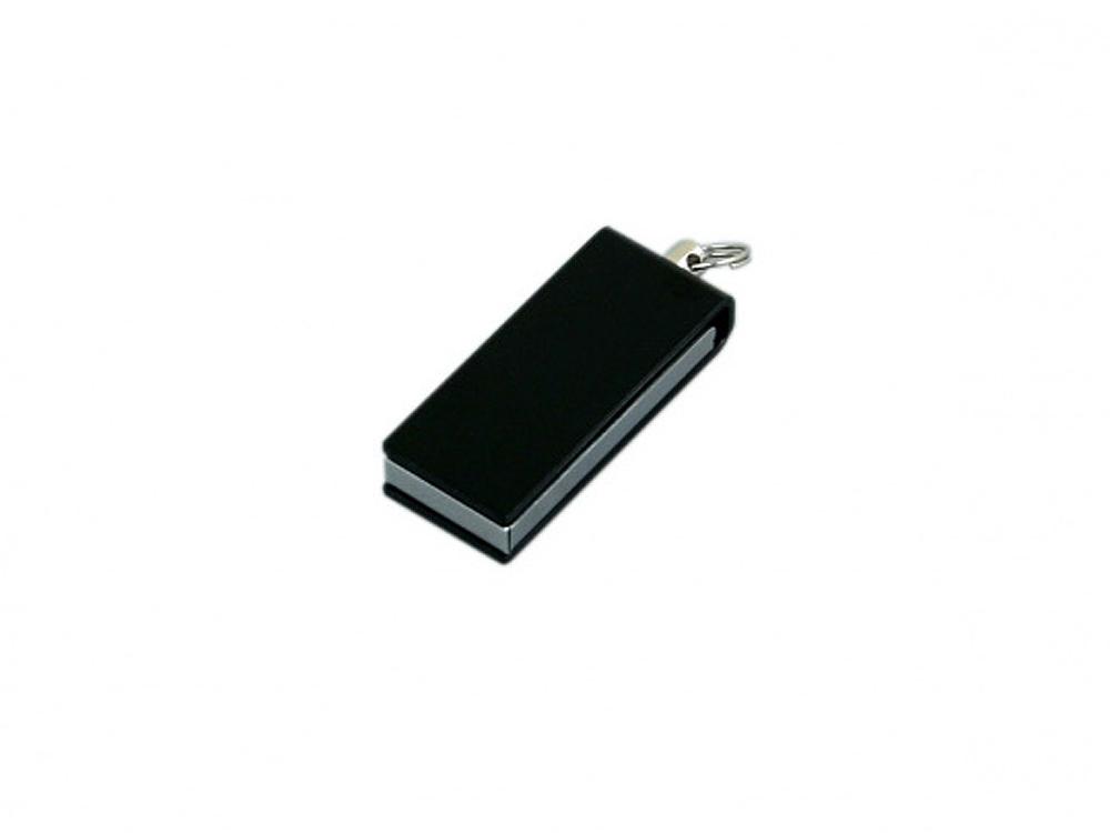 Флешка с мини чипом, минимальный размер, цветной  корпус, 16 Гб, черный