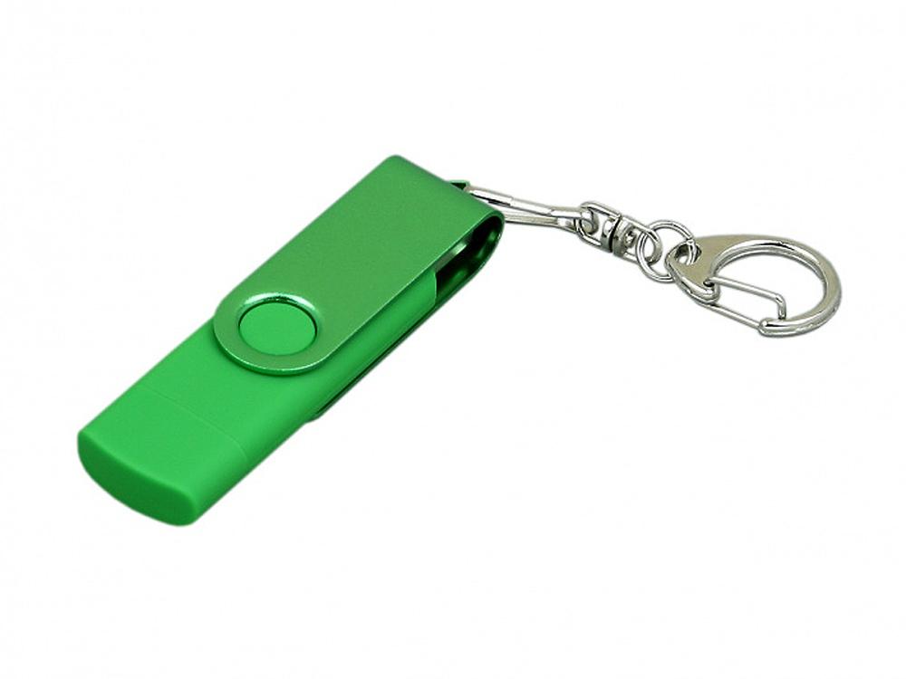 Флешка с поворотным механизмом, c дополнительным разъемом Micro USB, 32 Гб, зеленый