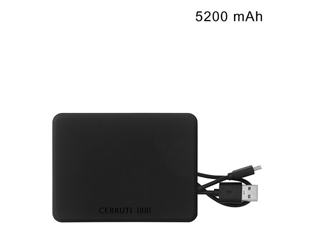 Портативное зарядное устройство Wooster, 5200 mAh (арт. NAB861)