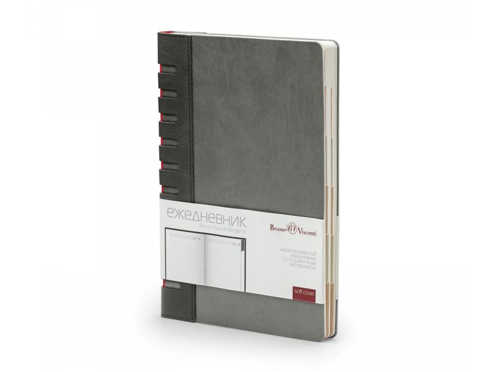 Ежедневник недатированный с индексами А5 Bergamo, серый