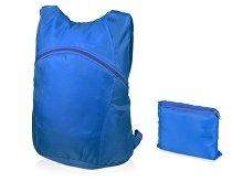 Рюкзак складной «Compact» (арт. 934402)