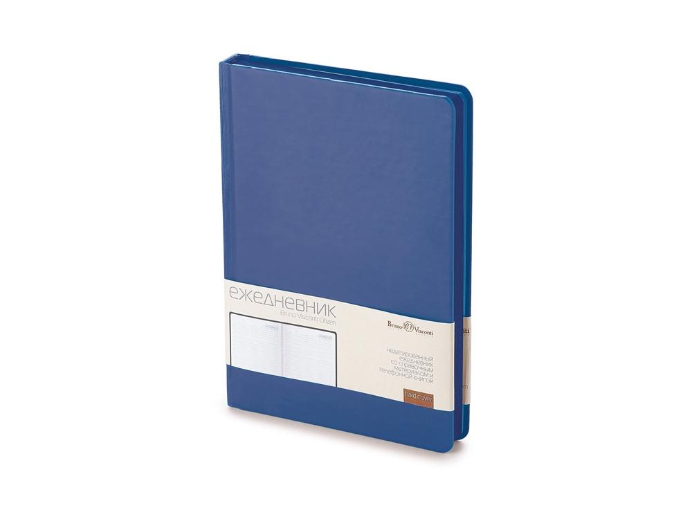 Ежедневник А5 недатированный Citizen, синий