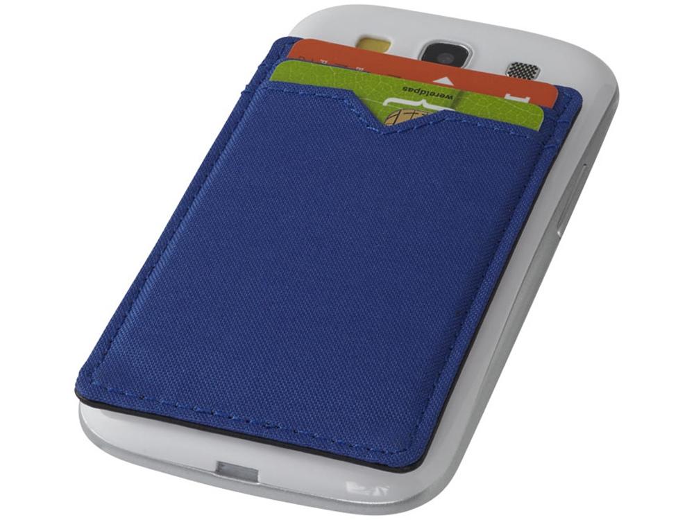 Бумажник RFID с двумя отделениями, ярко-синий