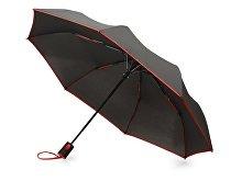 Зонт складной «Motley» с цветными спицами (арт. 906201)