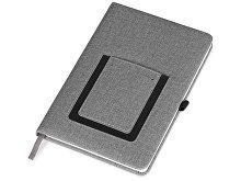 Блокнот А5 «Pocket» с карманом для телефона (арт. 787150)