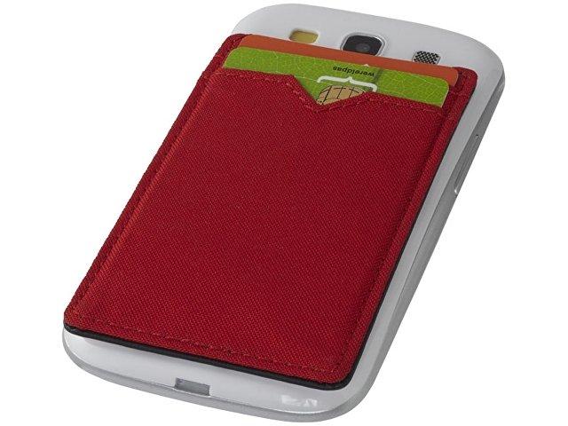 Бумажник RFID с двумя отделениями, красный