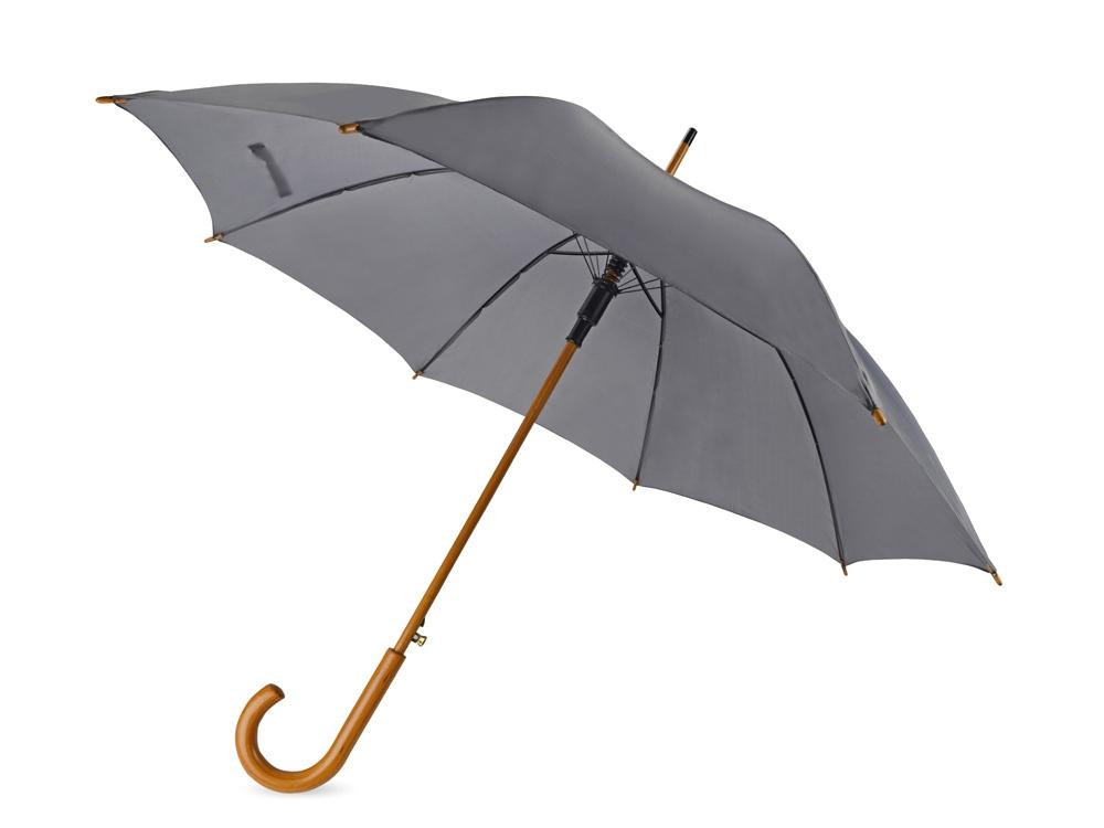 Зонт-трость Радуга, серый