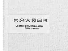 Двустороннее полотенце для сублимации «Sublime», 30*30 (арт. 866290), фото 4