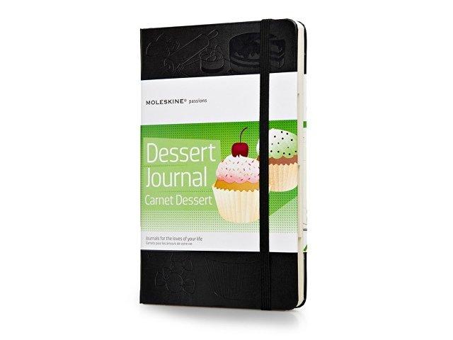 Записная книжка А5 Passion Dessert (Десерт)