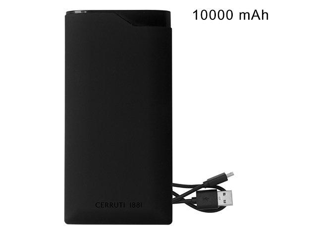 Портативное зарядное устройство Mercer, 10000 mAh