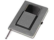 Блокнот А5 «Pocket» с карманом для телефона (арт. 787150), фото 2