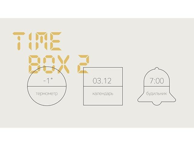 Часы с беспроводным зарядным устройством «Timebox 2»