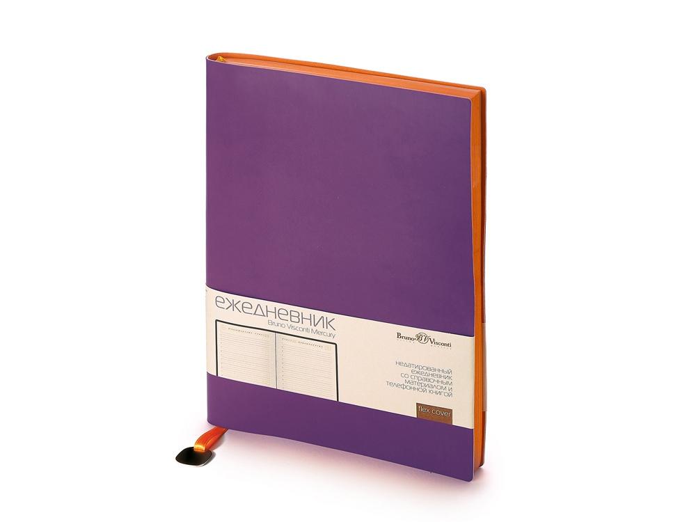 Ежедневник А5 недатированный Mercury, фиолетовый