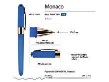Ручка пластиковая шариковая «Monaco» (арт. 20-0125.09), фото 3