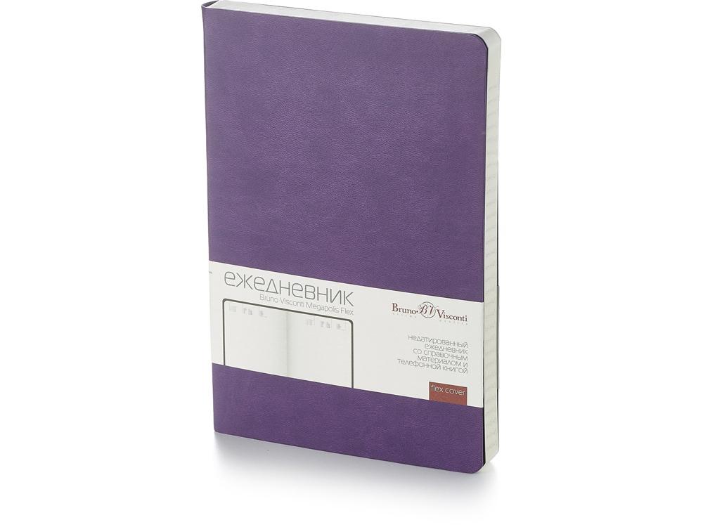 Ежедневник А5 недатированный Megapolis Flex, фиолетовый