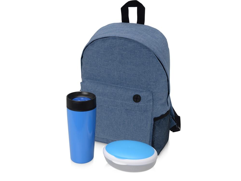 Подарочный набор Lunch с термокружкой, ланч-боксом, синий